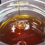 дягиль мед