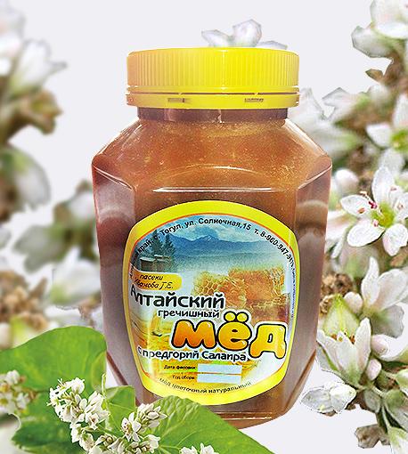 Гречишный мёд с таежным разнотравьем 1