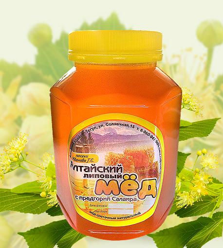 Мёд с липы Сибирской 1